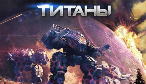 Сорта титаны от Dinafem