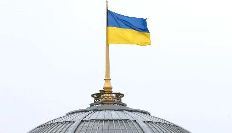 Украина поддержала легализацию марихуаны