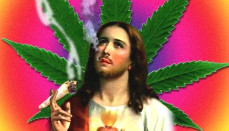 Иисус и Мария (Джейн)