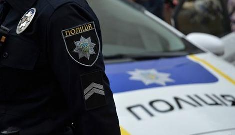 Уютный гроурум повстречался на пути полиции Киева
