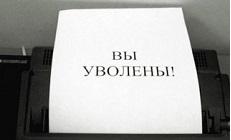 Глава одесской областной милиции уволит все руководство УБНОН за наркоторговлю