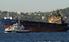 ВМС Франции задержали судно с 20 тоннами марихуаны