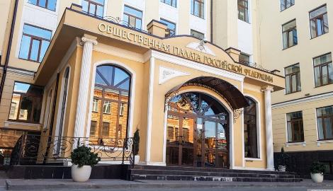 Общественная палата: Потребление наркотиков в России носит угрожающий характер
