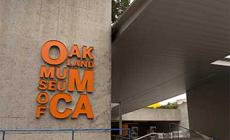 В Калифорнии пройдет выставка «Измененный штат»