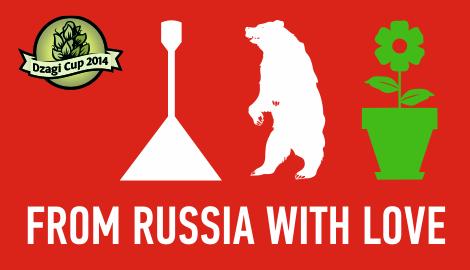 "Dzagi Cup'14: Победители ""From Russia with Love"""