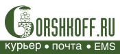 Gorshkoff