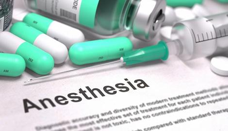 Auto Anesthesia: «То, что убивает – делает нас сильнее!»