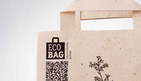 Из упаковочных пакетов теперь можно вырастить сад