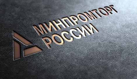 Минпромторг РФ изъявил желание производить лекарства на основе конопли