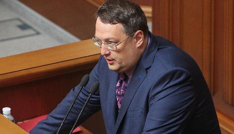 МВД Украины предложило обсудить легалайз на референдуме