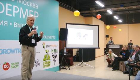 Видео: Лекции с конференции Сити-Фермер Ч.1