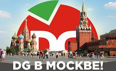 3 февраля! Большое открытие гроушопа DZAGIGROW в Москве!