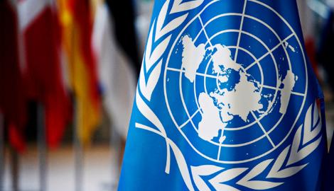 В ООН оценили уровень наркопотребления среди молодежи за 2019 год