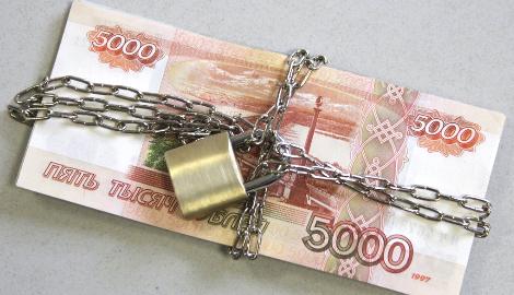 МВД хочет блокировать счета по делам о наркотиках в обход суда