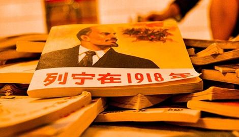 """Китай и """"косяковое безумие"""""""