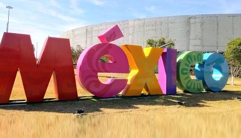В Мексике легализовали медицинский каннабис