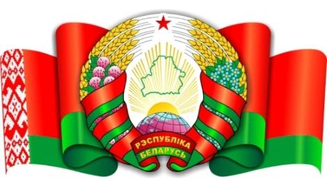 Посевная конопля теперь под запретом в Беларуси