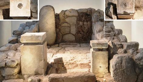Археологи нашли древний каннабис в Иудейском храме
