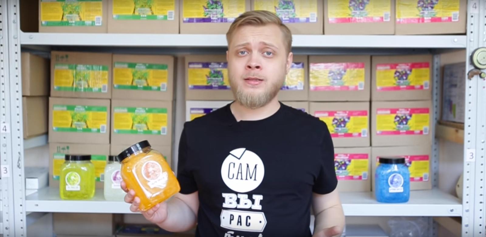 Как выбрать и правильно использовать нейтрализаторы запахов