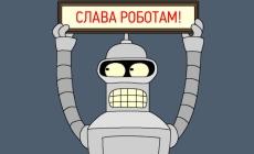 DzagiGrow: будущее за автоматикой