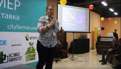 Видео: Лекции с конференции Сити-Фермер Ч.3