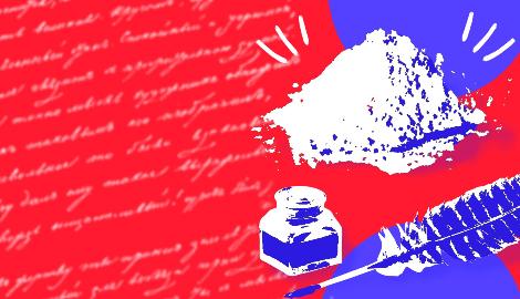 Литературная пропаганда: Наркотики в поэзии