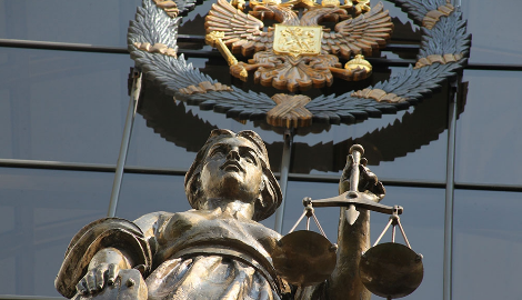 «Ленту.ру» оштрафовали за статью о марихуане