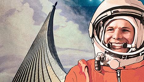 Летайте в космос почаще!