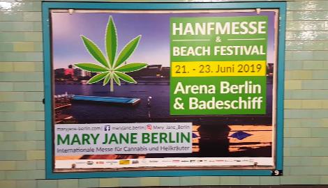 Видео: Выставка Mary Jane Berlin 2019 (Mr.GrowChannel)