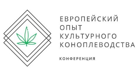 Онлайн — Конференция для гроверов