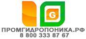 Промгидропоника