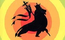 Найди «Корни травы»