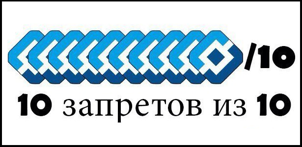 Роскомнадзор заблокировал работу Российских банков