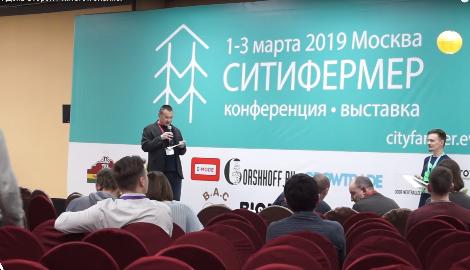 Видео: Ситифермер 2019 (Mr.GrowChannel)