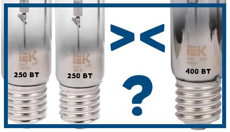 DIALux: что эффективнее? ДНаТ 2x250W vs 400W