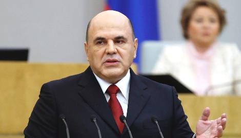 Правительство РФ расширило список запрещенных наркотиков