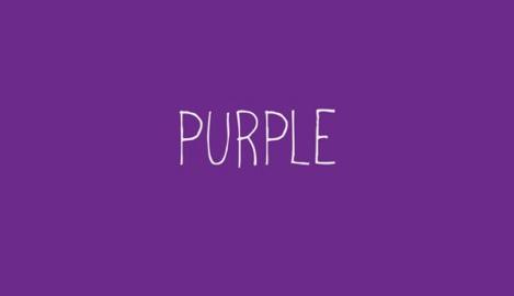 Pyramid Seeds: фиолетовая красота