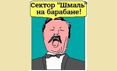 Житель Томска выиграл конкурс сочинений о спайсе и забрал приз из закладки