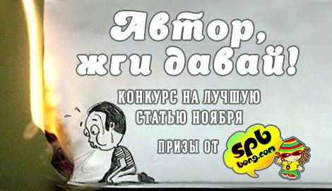 """""""Последний осенний"""". Автор жги: ноябрь"""