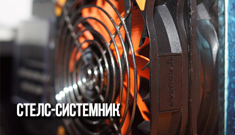 Стелс-системник Chieftech 47х52х21 (42х42х20) | LED1477G22 IKEA 2700K | GHE | Advanced Nutrients | Ugro | Угольный фильтр