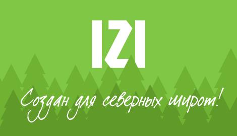 IZI - создан для северных широт