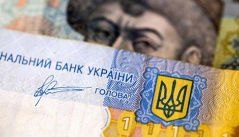 На Украине предложили легализацию, чтобы пополнить бюджет