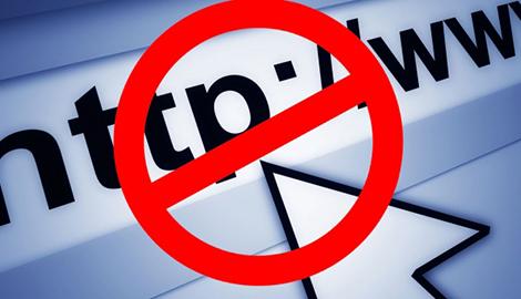 Подписан закон о запрете анонимайзеров