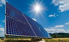Не хотите ли прикупить немного солнечной энергии?