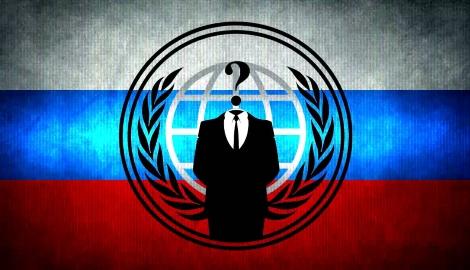 Стратегия развития России исключит анонимность в интернете