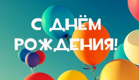 С днем рождения, Dzagi Club!