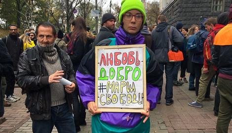«Марш свободы» за декриминализацию mj прошел в Киеве