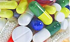 Наркотические препараты в медицине.