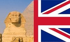 Древний Египет vs. Современная Британия
