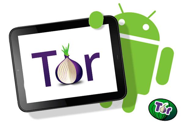 Сеть Tor стала доступна на смартфонах